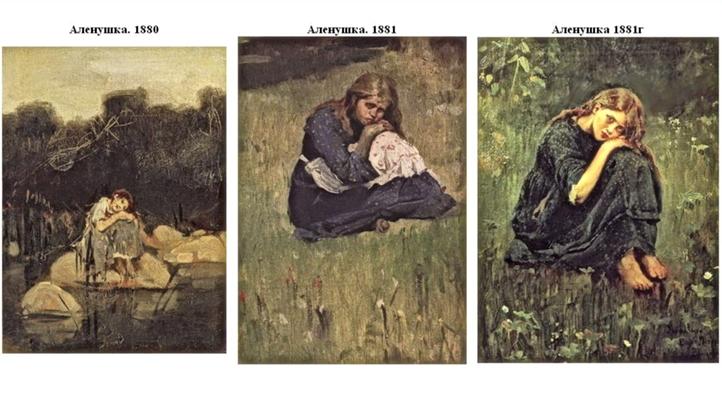 сочинение на картину баян васнецова